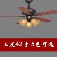 C511-7 3888 triple ceiling fan lights vintage fashion antique fan lamp fan lamp ceiling fan light 42