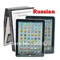 Original Russian language Educational Study Learning Machine Table Farm Computer Toys For Children Kids
