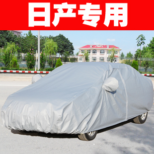Teana car cover sylphy reach bluebird passenger car clothing car cover sun rain guard(China (Mainland))