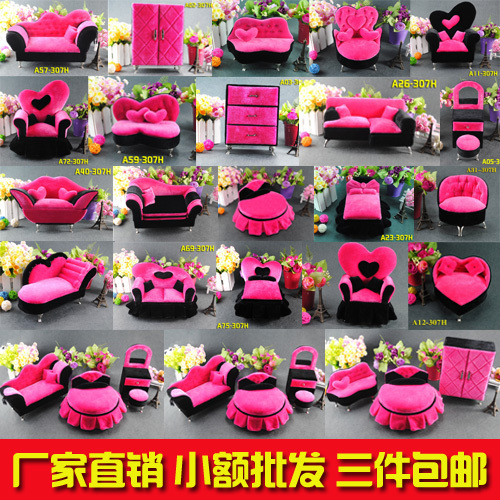 Mini furniture sofa jewelry box jewelry box fashion princess wedding gift(China (Mainland))