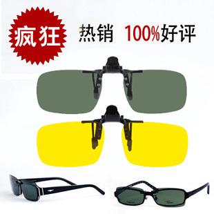 Driver night vision glasses driving mirror male optical sunglasses polarized sunglasses clip