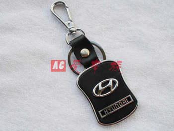 Car Accessories Hyundai auto Logo keychain; Leather + Stainless Steel Keyring;Car key pendant