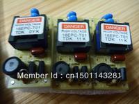 PCU-554    TDK  KU-3294V-0 5V