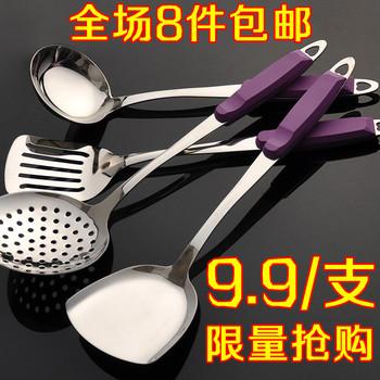 Shovel spoon tools cookware stainless steel kitchenware set spatula shovel fried shovel spoon big loushao
