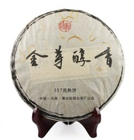 Freeshipping Gold bud Ripe cake sangioveses kocha Yunnan Puer Tea cooked tea 357g