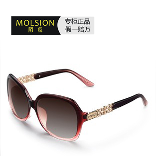 Vintage 2013 gradient sunglasses big box sunglasses women's glasses model ms1084 paragraph(China (Mainland))