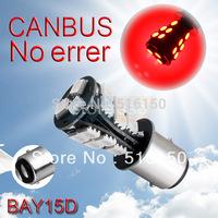 2pcs 1157 BAY15D 18 SMD Red CANBUS OBC No Error Signal P21/5W Car 18 LED Light Bulb V2 12V p21/5w led