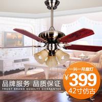 2013 new arrival Ceiling fan light 42 1020n leaves fan pendant light fashion classical fan lights  free shipping