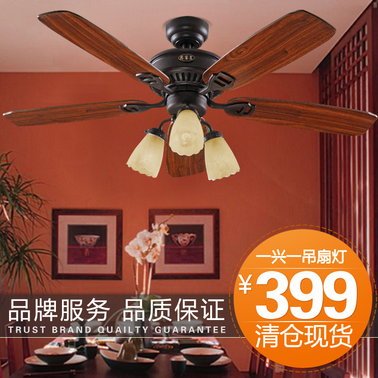 2013 new arrival Ceiling fan light lamp antique decoration luxury fz1202c 48 lamp bag free shipping(China (Mainland))
