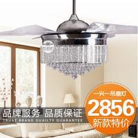 2013 new arrival Led ceiling fan light brief modern crystal fan lamp multifunctional 52inch  52yft-7035  free shipping