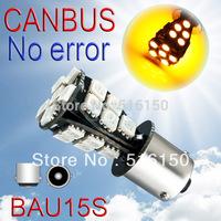 2pcs 1156 BAU15S 21 SMD Amber Yellow CANBUS OBC No Error Signal Car 21 py21w led Light Bulb V2 12V External Lights