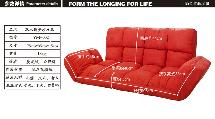Free shipping- wholesale + A new generation of lazy sofa 6 In 1 Color sofa bed(China (Mainland))