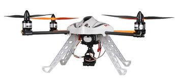 WALKERA QR X400 FPV 3D 6 Axis Gyro 4CH UFO With DEVO F7 Transmitter Aluminum Case RTF - 2.4GHz