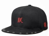 2013 new arrival rock hats hip-hop hat snapback baseball emperor hiphop cap flat hat jazz cap baseball cap embroidered dance cap