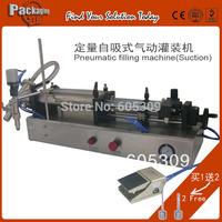 Pneumatic filling machine(Suction),100-1000ml,shampoo filling machine