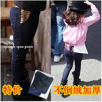 Winter plus velvet thickening female child paillette faux denim trousers k2002