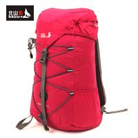 Backpack ultra-light folding backpack travel bag b013
