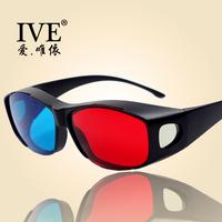 Red and blue glasses computer 3d glasses 3d glasses myopia general