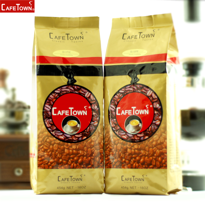 Cafetown blue mountain coffee beans 454g beans coffee powder(China (Mainland))