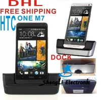 DHL Free Shipping Wholesaler 50pcs/lot Desktop Charging Cradle Station Dock with Micro USB Sync Data Function For HTC One M7