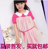 2013 summer girls clothing chiffon one-piece dress child princess dress full sleeve yarn skirt