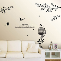 Wall  jungle wind boutique sofa background        , wall stickers
