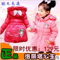 2012 child down coat female fashion winter child princess thick down coat