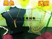 popular plastic necklace holder