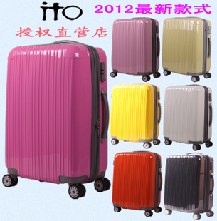 Hot-selling 2012 ito trolley luggage abs pc travel luggage bag luggage check box(China (Mainland))