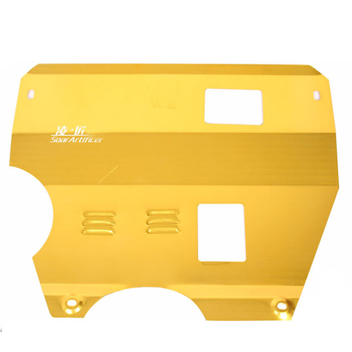 Volkswagen lavida buffer-type engine lavida engine skid plate refires titanium alloy undertruck protection plate(China (Mainland))
