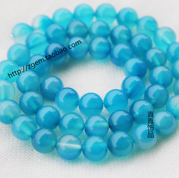 4-14m natural agate bead beads diy small accessories material
