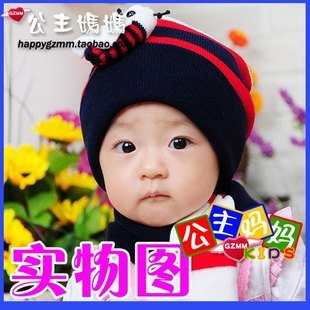 Free Shipping 1637 princess baby hat child hat autumn and winter hat twinset bees cap bonnet(China (Mainland))