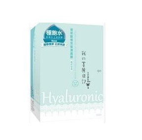 Hyaluronic Acid Moisturizing Mask(China (Mainland))