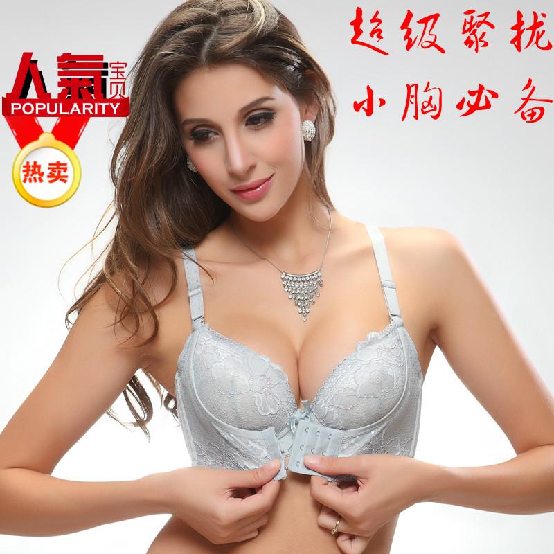 Bra front button magic a c small push up deep V-neck soft balls essential oil water bag massage adjustment underwear(China (Mainland))