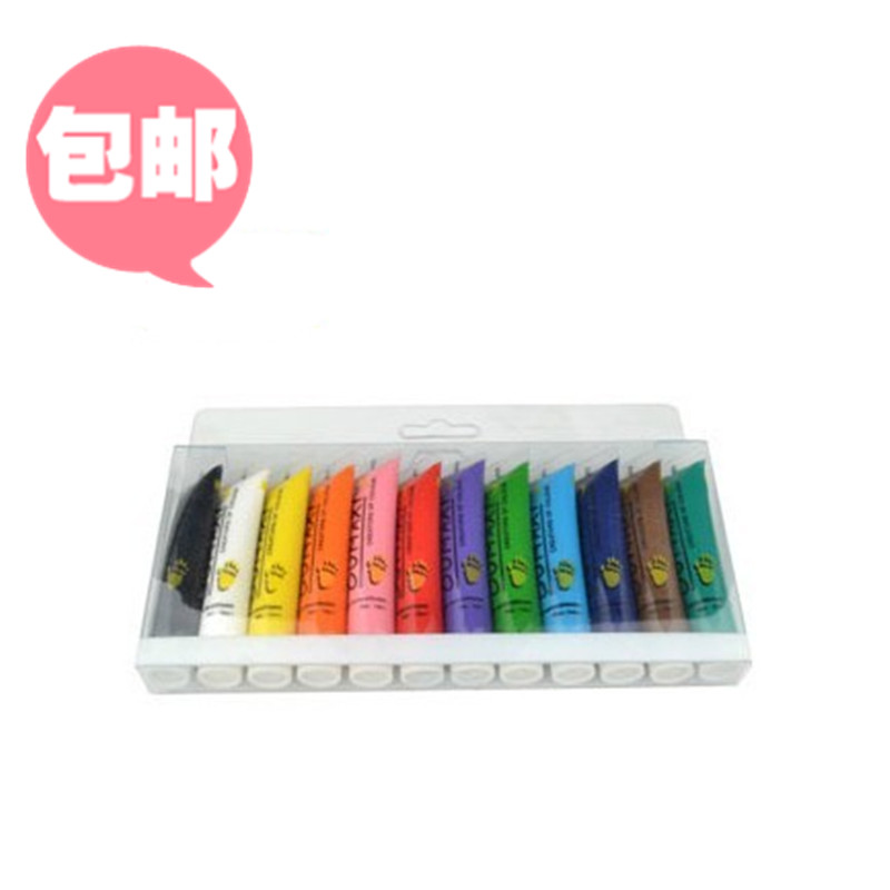 Nail art supplies finger colored drawing propylene raw material for painting flower picture nail art pigment 12 set(China (Mainland))