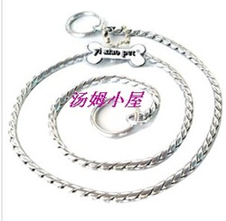 Pet snake chain control chain dog training chain zhuaizhu traction rope p chain clip wool collar(China (Mainland))