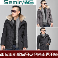 Hot sale Australia Semir male down coat duck down fur collar down coat medium-long all-match winter clothes male slim outerwear