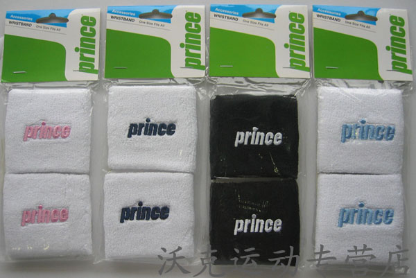 Prince double towel wrist support tennis ball badminton wrist support sports wrist support(China (Mainland))