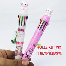 wholesale pink cat cartoon