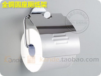 Copper chrome plated toilet paper holder waterproof copper circle the base paper towel holder toilet paper holder (KP)