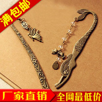 77044 fashion accessories vintage fairy decorative pattern mermaid beaded bow bookmark