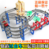 Baby gift rail car toy thomas music puzzle lift electric automobile race ultra long