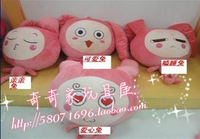 Plush toy onrabbit rabbit pillow birthday gifts girlfriend child gift cute doll
