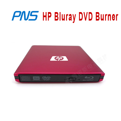 Freeshipping High speed Ultra-quiet Bluray DVD Burner ,USB External Drive ,Bluray 3D 25g 50g Disc Burner for HP Laptop !(China (Mainland))