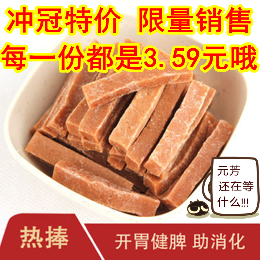 Specialty food hot high calcium agar hawkshaws article 180g gifts flavor snacks(China (Mainland))