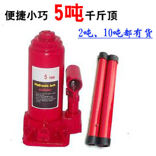 Vertical 5 jacinths car vertical jack vehienlar 5t 2 10 disassemble tyre(China (Mainland))