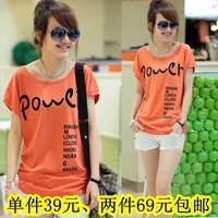 Hot sale Mushroom 2013 summer plus size half sleeve loose short-sleeve women's t-shirt cotton women's 100%  freeshipping