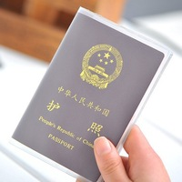 Transparent travel passport cover passport holder testificate set yarn mill waterproof passport bag protective case