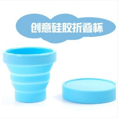 FREE SHIPPING! novelty items travel folding retractable silica gel portable cup outdoor glass bottles(China (Mainland))