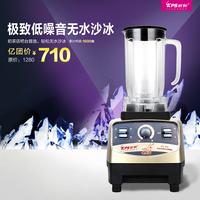 Mini Sand Ice tools Pray ks-910 mute fib machine mixer commercial electric household smoothie machine  Mini Ice Shaver
